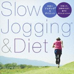 楽やせダイエット・メソッド「スロージョギング&ダイエット」 メンタル・フィジック・シリーズ