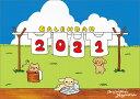 卓上 矢島舞美イラスト(2021年1月始まりカレンダー)