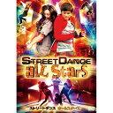 ストリートダンス オールスターズ(楽天ブックス)