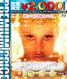 ショーガール【Blu-ray】