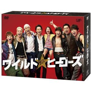 【楽天ブックスならいつでも送料無料】ワイルド・ヒーローズ DVD-BOX [ TAKAHIRO ]