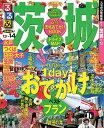 【送料無料】るるぶ茨城'13~'14