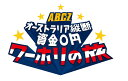 J's Journey A.B.C-Z オーストラリア縦断 資金0円 ワーホリの旅  DVD BOX-ディレクターズカット・エディションー [ A.B.C-Z ]