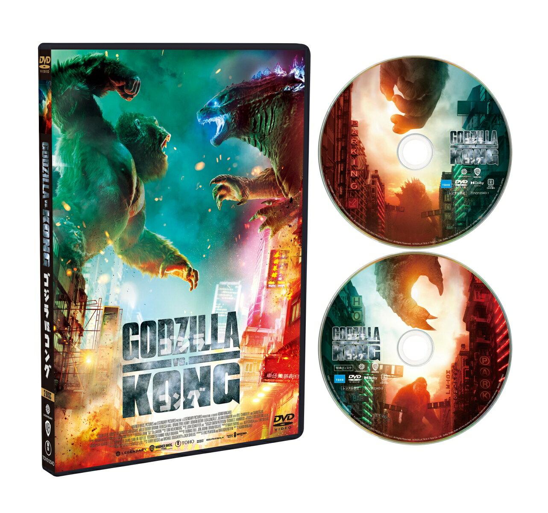ゴジラvsコング DVD2枚組