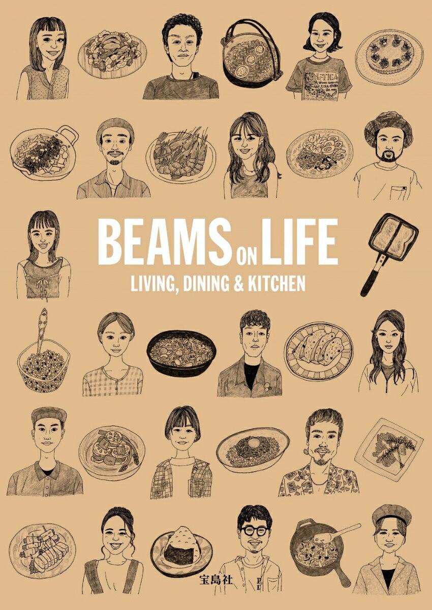 BEAMS ON LIFE LIVING,DINING & KITCHEN [ BEAMS ]