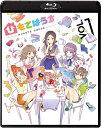 ひもてはうす Vol.1(初回生産限定)【Blu-ray】 [ 洲崎綾 ] - 楽天ブックス
