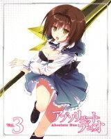 アブソリュート・デュオ Vol.3【Blu-ray】