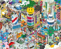 【楽天ブックス限定先着特典】YUZUTOWN (初回限定盤) (ピックーWhite-)