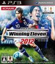 【送料無料】ワールドサッカー ウイニングイレブン 2012 PS3版
