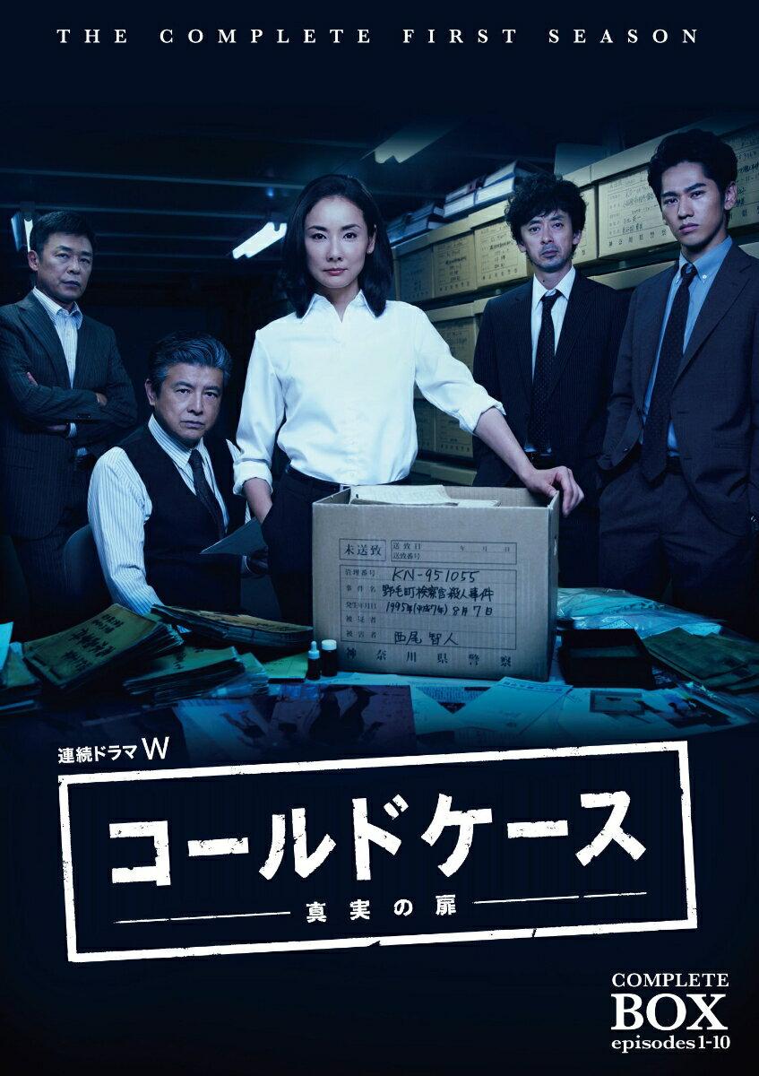 連続ドラマW コールドケース〜真実の扉〜ブルーレイ コンプリート・ボックス(2枚組)【Blu-ray】