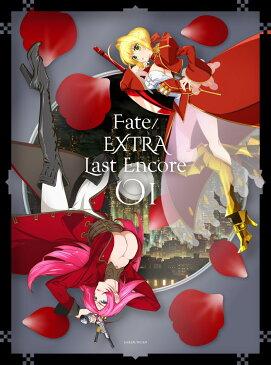 Fate/EXTRA Last Encore 1(完全生産限定版)【Blu-ray】 [ 阿部敦 ]