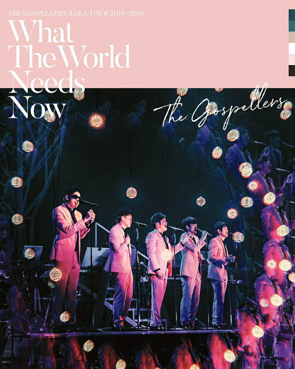 "ゴスペラーズ坂ツアー2018〜2019 ""What The World Needs Now""【Blu-ray】"