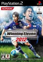 ワールドサッカー ウイニングイレブン 2012 PS2版の画像