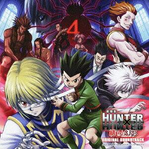 劇場版HUNTER×HUNTER 緋色の幻影 オリジナル サウンドトラック画像