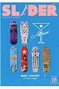 スライダー VOL26 Skateboard Culture Magazi 特集:スモールブランドの新風+長瀬智也の巻頭コラム (NEKO MOOK)