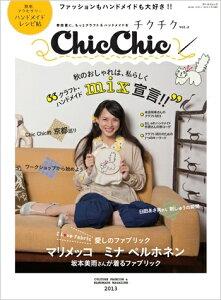 【送料無料】チクチク(vol.2(2013))