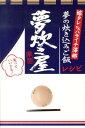 【送料無料】夢炊き屋 夢の炊き込みご飯レシピ [ 笑っていいとも! ]