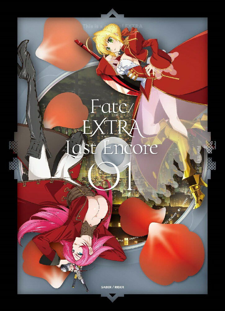 Fate/EXTRA Last Encore 1(完全生産限定版)画像