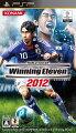 ワールドサッカー ウイニングイレブン 2012 PSP版