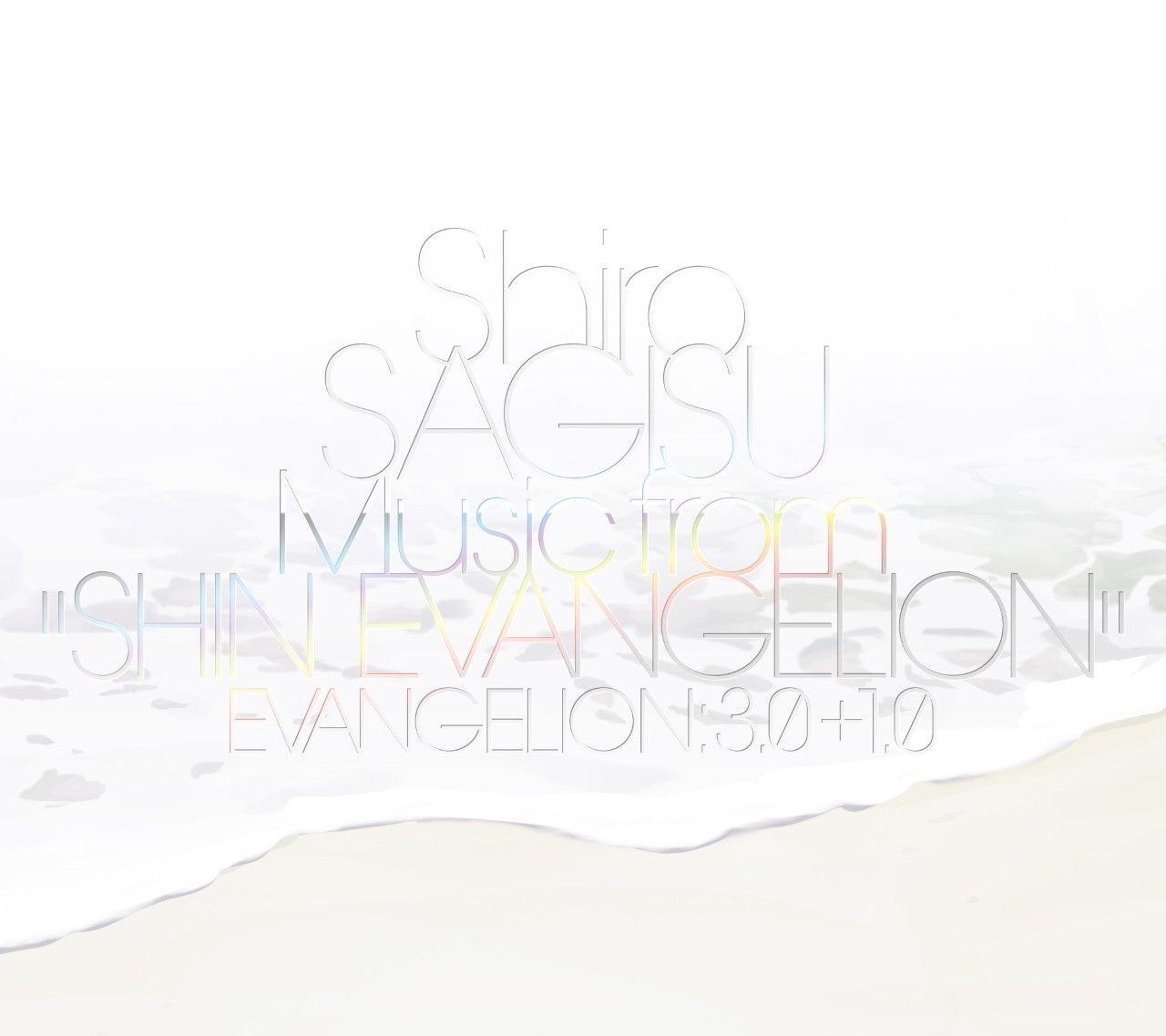 CD, アニメ Shiro SAGISU Music fromSHIN EVANGELION