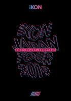 iKON JAPAN TOUR 2019(初回生産限定盤)【Blu-ray】
