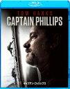 キャプテン・フィリップス【Blu-ray】 [ トム・ハンクス ]