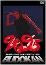 【楽天ブックスならいつでも送料無料】FUMIYA FUJII 2095 WINTER TOUR in BUDOKAN [ 藤井フミヤ ]