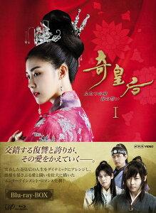 【楽天ブックスならいつでも送料無料】奇皇后 -ふたつの愛 涙の誓いー Blu-ray BOX1【Blu-ray】