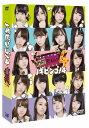 楽天乃木坂46グッズNOGIBINGO!4 DVD-BOX 【初回生産限定】 [ 乃木坂46 ]