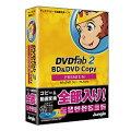 DVDFab2 BD&DVD コピープレミアム