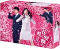 花咲舞が黙ってない Blu-ray BOX 【Blu-ray】