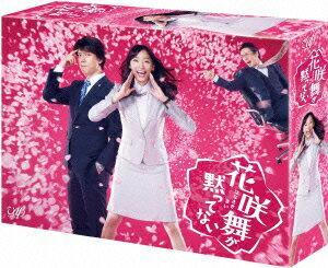 【楽天ブックスならいつでも送料無料】花咲舞が黙ってない Blu-ray BOX 【Blu-ray】 [ 杏 ]