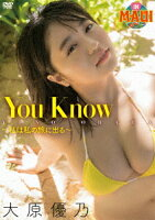 You Know - 私は私の旅に出る -