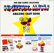HYSTERIC MINI AMAZING CRAFT BOOK