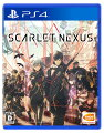 【早期予約特典】SCARLET NEXUS PS4版(追加コスチューム・アタッチメントが入手できる特典コード)