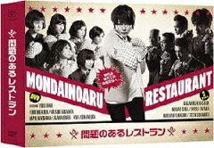 真木よう子、女優としての致命的欠点!「字幕がほしい」「ドラマが入ってこない」