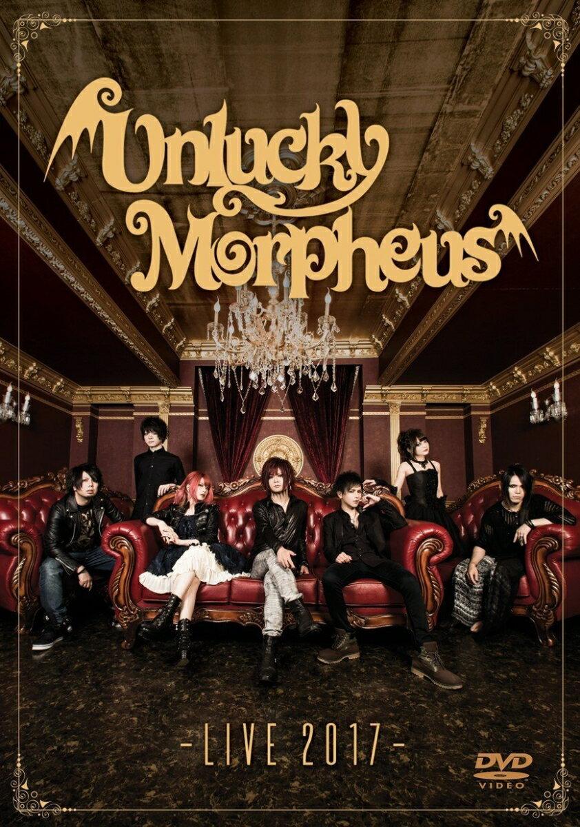 邦楽, ロック・ポップス LIVE 2017 Unlucky Morpheus