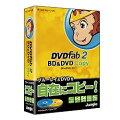 DVDFab2 BD&DVD コピー