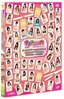 アイドルの穴2013 〜日テレジェニックを探せ! Vol.1(仮)
