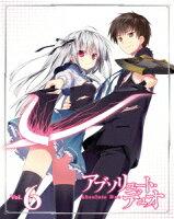 アブソリュート・デュオ Vol.6 【Blu-ray】