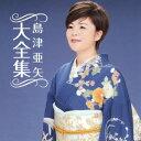 島津亜矢 - 瞼の母