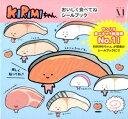 KIRIMIちゃん.おいしく食べてねシールブック