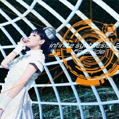 【楽天ブックスならいつでも送料無料】infinite synthesis 2 (初回限定盤 CD+Blu-ray) [ fripS...