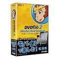 DVDFab2 iPhone/iPad/Android