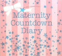 【送料無料】Maternity Countdown Diary