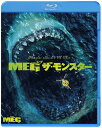 MEG ザ・モンスター ブルーレイ&DVDセット(2枚組/ステッカー付き)(初回仕様)【Blu...