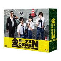 金田一少年の事件簿N(neo)ディレクターズカット版[Blu-ray BOX]【Blu-ray】