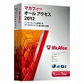 【送料無料】【同時購入対象】マカフィー オール アクセス 2012 1ユーザー