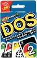 カードゲーム「ウノ」の兄弟の「ドス!」が登場!ウノと同じ感覚のゲームであり、ルールは簡単で誰でも簡単に遊べるゲームです。ウノでは場のカードと同じ色または同じ数字のカードを出していましたが、ドスでは同じ数字のカードを出していきます。さらに1枚だけでなく、足して同じ数字になる2枚のカードも出せます。最も早くカードをすべて捨てられたら勝ちとなるのもウノと同じですが、残り2枚になったらドスと叫ぶのは新感覚ルールです。【対象年齢】7歳以上