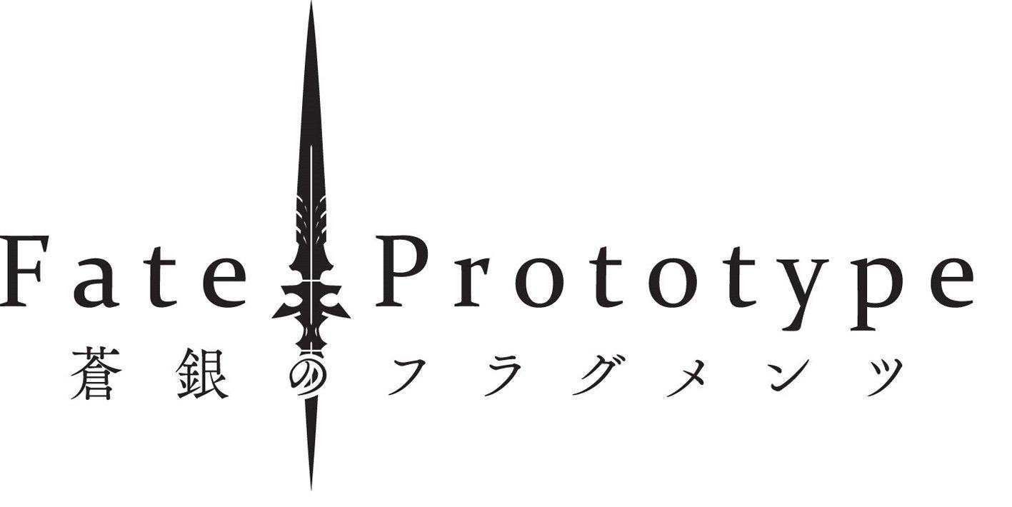 CD, アニメ FatePrototype Drama CD Original Soundtrack 3 - (CD)